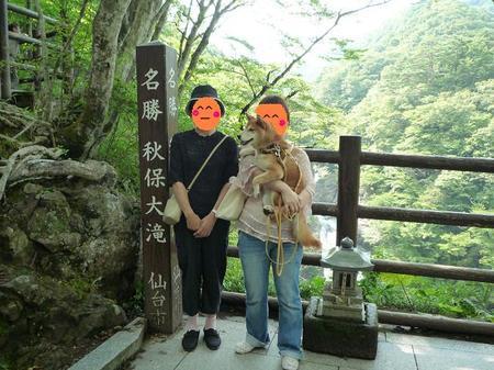 Rinchan_02